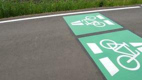 骑自行车高速公路,周期路线达姆施塔特-法兰克福,德国 股票录像