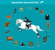 骑马齿轮和大头钉 向量例证