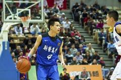 高中篮球比赛, HBL 免版税库存图片