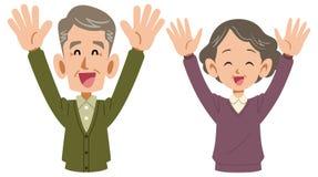 高兴了不起的上部祖父母和祖母的资深夫妇 向量例证