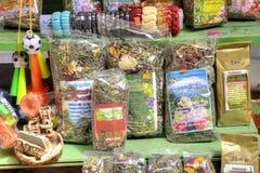 高加索 茶 免版税库存照片