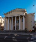 以高尔基命名的全国学术戏曲剧院 免版税库存图片