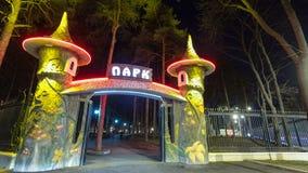 高尔基文化和休闲中央公园在哈尔科夫timelapse,乌克兰 股票视频