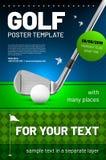 高尔夫球与样品文本的海报模板 向量例证