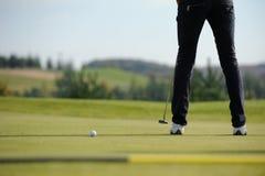 高尔夫球场-捷克 免版税库存图片