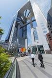 高层办公大楼在大阪市,日本 免版税图库摄影
