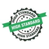 高标准邮票 标志 权威 库存照片