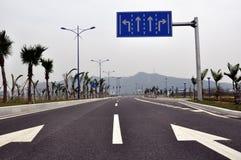 高速公路符号 库存图片