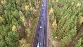 高速公路航测  影视素材