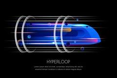 高速未来派火车, hyperloop,动态例证 未来明确运输时髦设计观念 向量例证