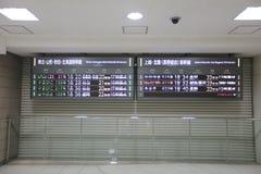 高速火车Shinkansen离开委员会 库存照片