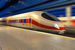 高铁路速度岗位培训 向量例证