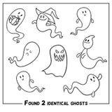 鬼魂传染媒介 向量例证
