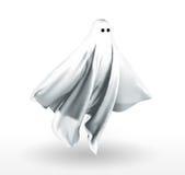 鬼魂 向量例证