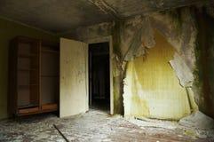 鬼魂pripyat城镇 库存图片