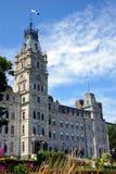 魁北克议会 免版税库存图片