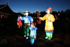魔术中国的灯笼 免版税库存照片
