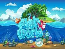 鱼世界-例证对计算机游戏的起动屏幕 免版税库存图片