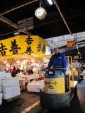 鱼市在东京日本 库存图片