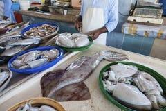 鱼市在富查伊拉,阿拉伯联合酋长国 免版税库存图片