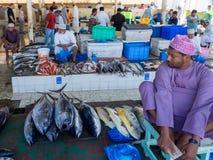 鱼市souq在马托拉,马斯喀特,阿曼 免版税库存照片