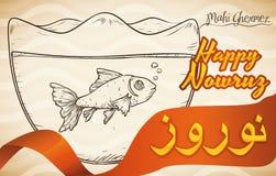鱼手拉的设计在一个碗Nowruz的,传染媒介例证的 向量例证