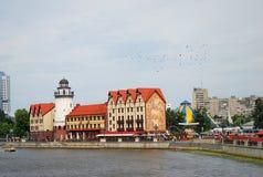 鱼村庄建筑学复合体在加里宁格勒 免版税库存图片