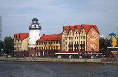 鱼村庄建筑学复合体在加里宁格勒 免版税库存照片