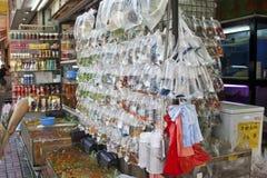 鱼香港市场 免版税库存照片