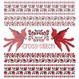 鸟十字绣刺绣 免版税图库摄影