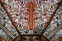 鸟和花纹花样装饰一盏天花板灯(日本) 免版税库存照片