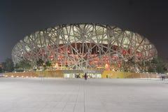 鸟嵌套体育场 免版税库存照片