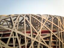 鸟巢体育场 免版税图库摄影