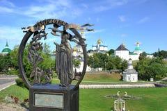 鸟的纪念碑奇迹致力了在Blinnaya小山的圣Sergius 库存图片
