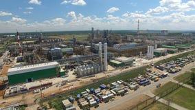 鸟瞰图大炼油厂厂疆土 股票视频