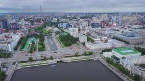鸟` s城市,现代大厦,城市河眼睛视图  美丽的城市鸟瞰图 影视素材