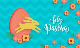 鸡蛋和兔宝宝纸西班牙愉快的复活节贺卡在Feliz的Pascua花卉样式背景切开了 花卉传染媒介春天 免版税库存图片