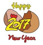 从鸡蛋2017孵化的新年快乐 免版税库存照片
