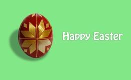 鸡蛋/红色/绿色/文本 免版税图库摄影