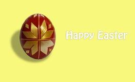 鸡蛋/红色/黄色/文本 库存照片