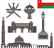 麝香葡萄 有时钟的尖塔在马斯喀特 向量 马斯喀特盛大清真寺  库存照片