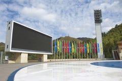麦迪奥滑冰场外部在阿尔玛蒂,哈萨克斯坦 图库摄影