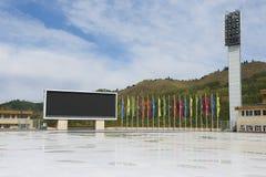 麦迪奥滑冰场外部在阿尔玛蒂,哈萨克斯坦 免版税库存图片