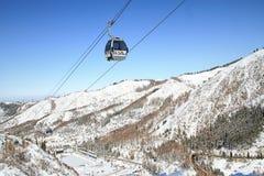 麦迪奥(Medeu)滑冰场在阿尔玛蒂,哈萨克斯坦 免版税图库摄影