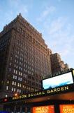 麦迪逊广场加登 库存照片