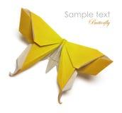 黄色origami蝴蝶 免版税库存照片