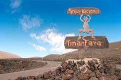 黄雀色国家公园西班牙timanfaya 免版税库存图片