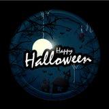 黑暗的城堡、白色鬼魂和老树与万圣夜在圈子形状发短信 免版税图库摄影