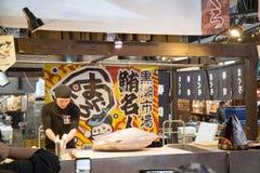 黑潮鱼市,和歌山,神西,日本 免版税库存照片