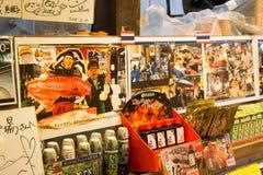 黑潮鱼市,和歌山,神西,日本 图库摄影